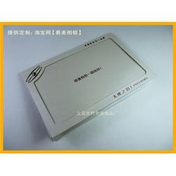中国纸相框,礼品,义乌市竹色纸制品厂图片