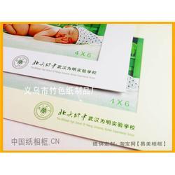 广告礼品定做|礼品|义乌市竹色纸制品厂图片