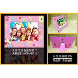 纸相框怎么做_竹色纸制品优质供应商_挂式纸相框图片