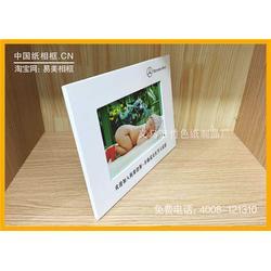 组合纸相框_纸相框_竹色纸制品质优价廉(查看)图片