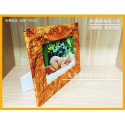 卡通纸相框,义乌市竹色纸制品厂,纸相框厂家图片