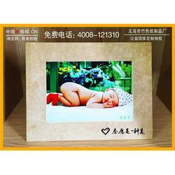 纸相框推荐、a4纸尺寸纸相框、义乌市竹色纸制品厂(查看)图片