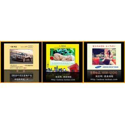 北京纸相框|纸相框|竹色纸制品品质保证(查看)图片
