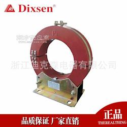 LXK零序电流互感器 迪克森电器图片