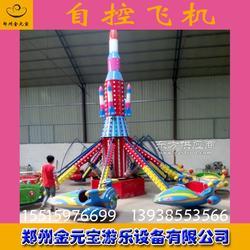 广场受欢迎的游乐设备、庙会赚钱项目、自控飞机厂家新造型图片