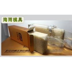 大米模具图片
