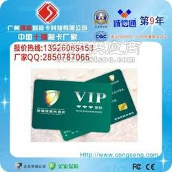 FM4442 IC卡生产商_报价SLE4442 IC卡图片