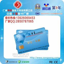 CPU卡厂家最低价-供应智能CPU卡图片
