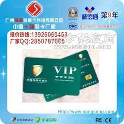 芯片磁条复合卡-直销复合卡厂家图片