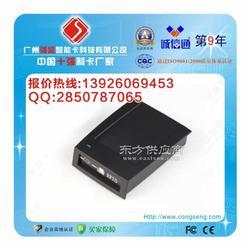 直销IC读写器_厂家报价IC卡读写器图片