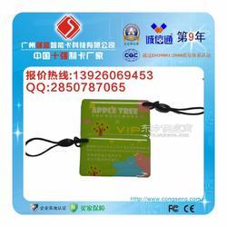 M1滴胶IC卡报价滴胶IC卡生产图片