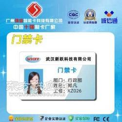 门禁IC卡、门禁IC卡制作、门禁IC卡图片