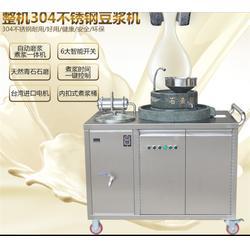 三明石磨豆浆机|广州惠辉机械|燃气石磨豆浆机图片