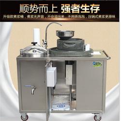 豆浆机、广州惠辉机械、广州石磨豆浆机图片