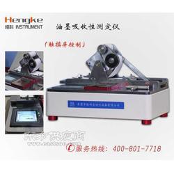纸板油墨吸收性测试仪油墨吸收性测试仪厂家直销图片