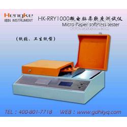 全自动护面纸柔软度测定仪护面纸柔软度测定仪直销图片