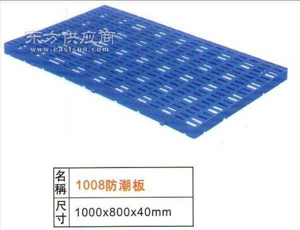 墊板廠家 塑料墊板報價 塑膠墊板