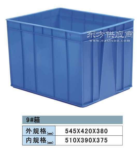 环保塑料箱 塑胶箱报价 塑料箱尺寸