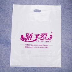 江苏塑料袋-佳信塑料包装-童装塑料袋图片