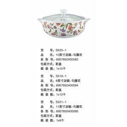 陶瓷餐具厂家、麦琪商贸、郑州陶瓷餐具图片