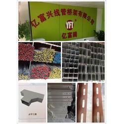 40*1.6角铁-亿富兴线管桥架(在线咨询)广东省角铁图片