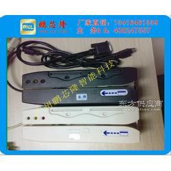 磁卡写卡机SLE312U IC读写器报价公司图片