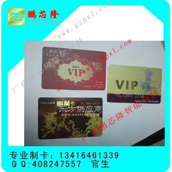 设计业主卡公司 进口原装IC卡 做设计业主卡图片