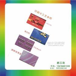 国产MF1卡白卡、M1卡白卡 感应卡 S50射频卡 一卡通图片