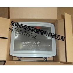 NSC9720-J150金属卤化物灯MH气体放电灯150W防眩灯图片