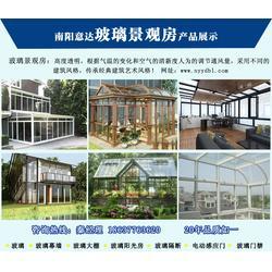 阳光房、意达玻璃厂家直销、平顶山阳光房图片