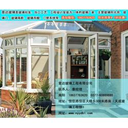 意达玻璃阳光房设计新颖,南阳别墅阳光房,阳光房图片