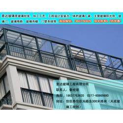 意达玻璃制作各种阳光房,南阳阳光房最新报价,南阳阳光房图片