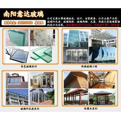 南阳玻璃隔断多少钱-邓州玻璃隔断-意达玻璃按需定制图片