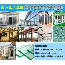 意达玻璃隔断厂家 南阳玻璃隔断多少钱-方城玻璃隔断图片