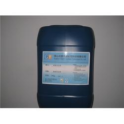 锌合金发黑剂、高翼表面处理、锌合金发黑剂图片