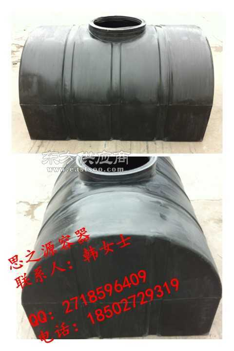 供應2噸廢水污水環保水處理臥式儲運罐