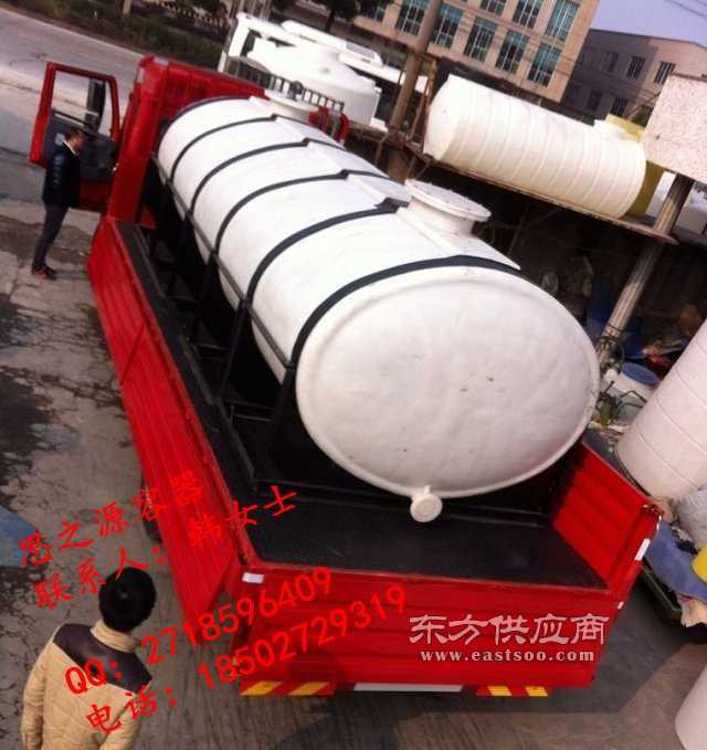 供應10噸加厚化工液體儲運罐臥式水箱