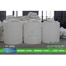 供应2吨塑料水箱 绿色环保pe水箱 大型塑料水箱图片