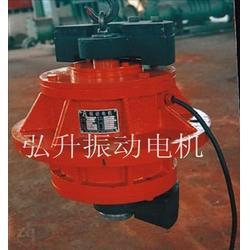 弘升振动电机 新型防爆振动电机-振动电机图片