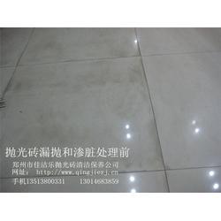 佳洁乐瓷砖清洁(图)_地板砖划伤划痕修复_河南省地板砖图片