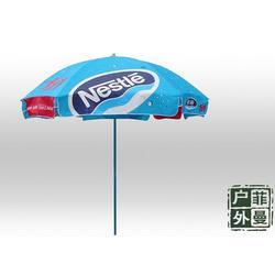 广告太阳伞定制,菲曼户外,广告太阳伞图片