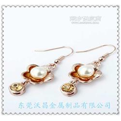 锌合金时尚优雅珍珠耳饰合金首饰订做加工图片