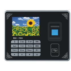 考勤机多少钱-哪个牌子的点钞机好-晋城考勤机图片