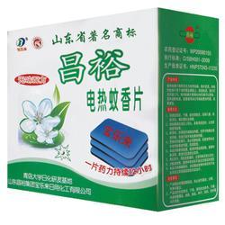 江苏蚊香、宝乐来日用化工、盘式蚊香销售厂家图片
