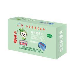 蚊香片生产厂家-山东昌裕宝乐来-河北蚊香图片