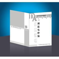金华彩印厂画册印刷、三彩印业口碑好、金华彩印厂图片