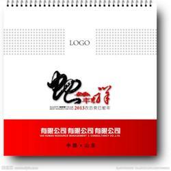 彩印厂包装印刷、三彩印业口碑好、磐安彩印厂图片