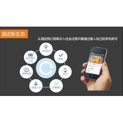 智能酒店微信预定,卡德勒酒店,陕西智能酒店图片