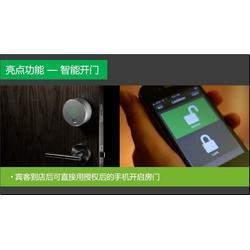 智能酒店互动电视点播系统-卡德勒酒店-济南智能酒店图片