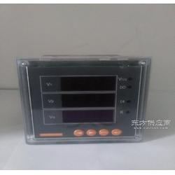 XZ194P-9X4 三相有功功率表图片